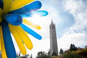 Campanile and balloons